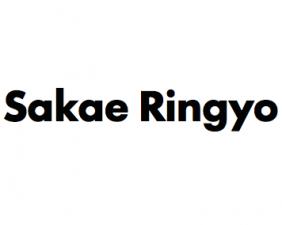 Sakae Ringyo